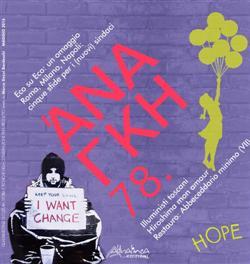 Ananke 78