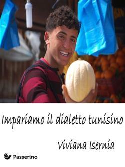 Impariamo il dialetto tunisino