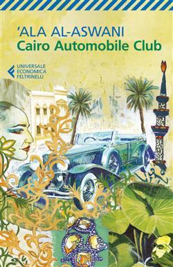 Cairo automobile club