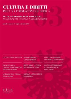 Cultura e diritti. Per una formazione giuridica (2013)