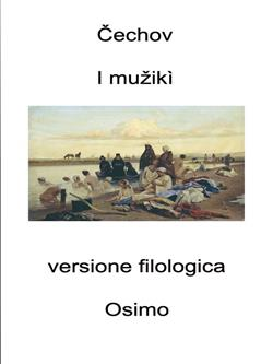 I muzikì