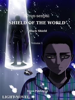 Black shield. Shield of the world