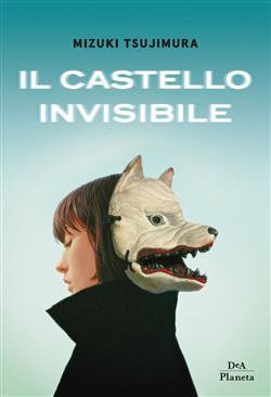 Il castello invisibile