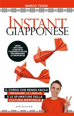 Instant giapponese