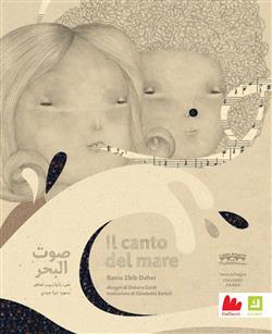 Il canto del mare. Ediz. italiana e araba