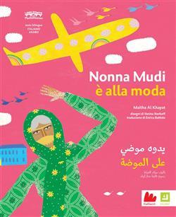 Nonna Mudhi è alla moda. Ediz. araba e italiana