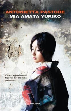 Mia amata Yuriko
