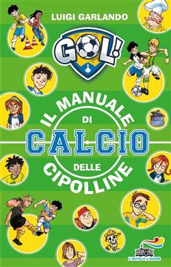 Il manuale di calcio delle Cipolline