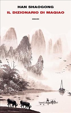 Il dizionario di Maqiao