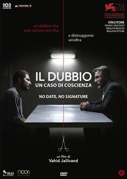 Il dubbio - Un caso di coscienza